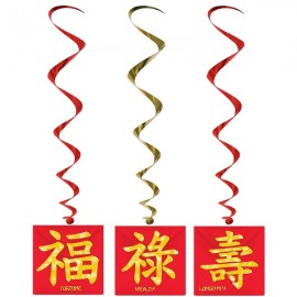 Asian Whirls Hanging Decorations with Cutouts