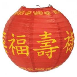Asian Paper Lanterns